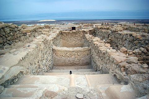 Qumran Cistern